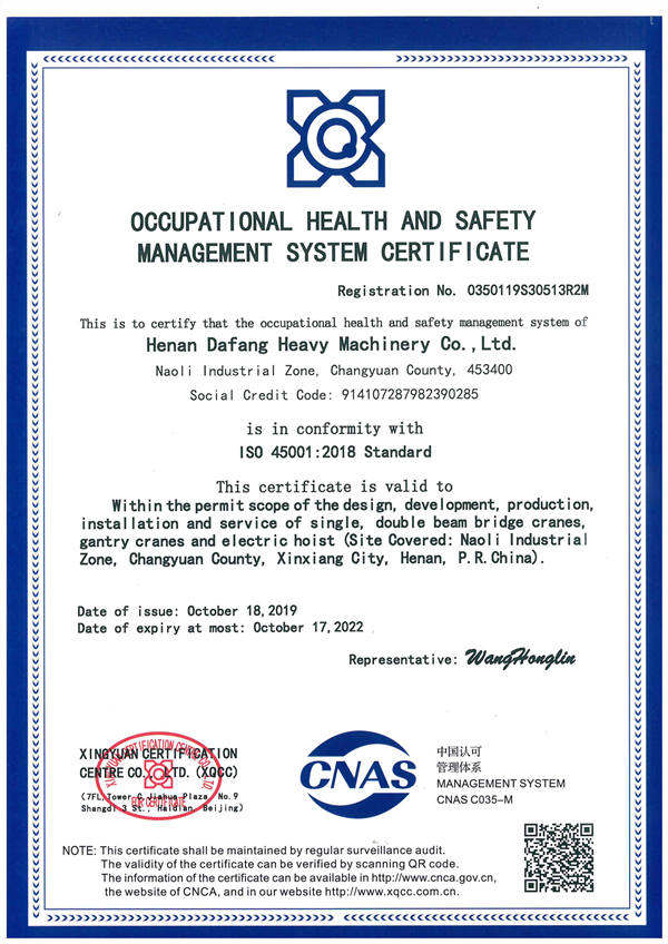 Occupational health and safety management system certifate